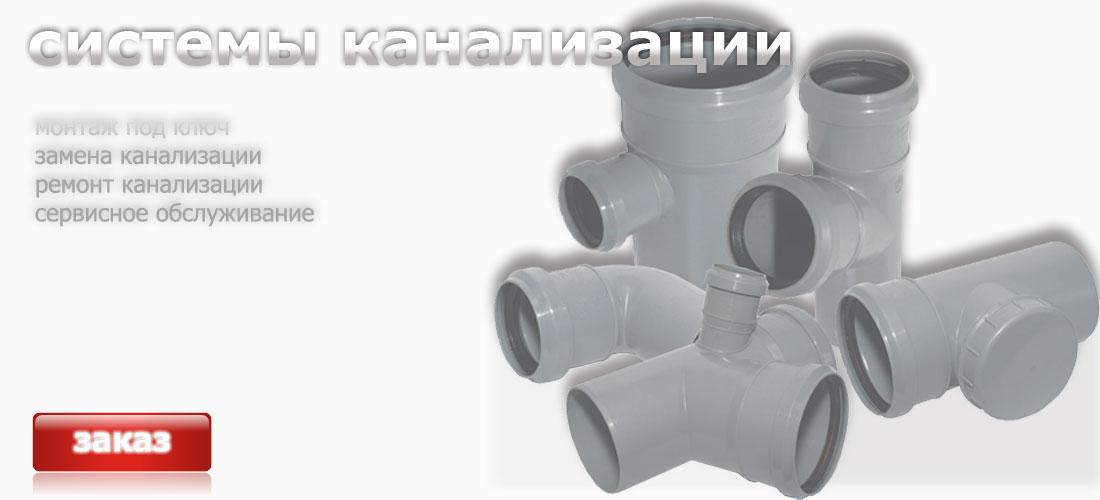 замена счетчиков воды в Самаре